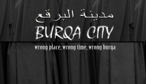 مدينة البراقع