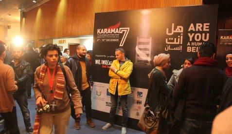 Karama audience