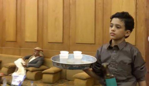 A Cup of Tea - Abdu